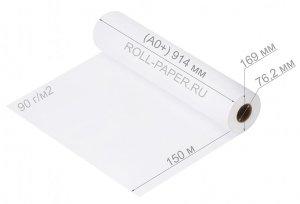 Бумага формата А0+ (914-150-76)  90 г/м  для инженерных машин